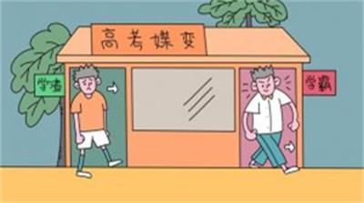 描写野菊花的小学作文200字